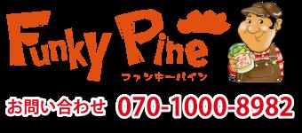 Funky Pine